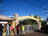 民族游乐园