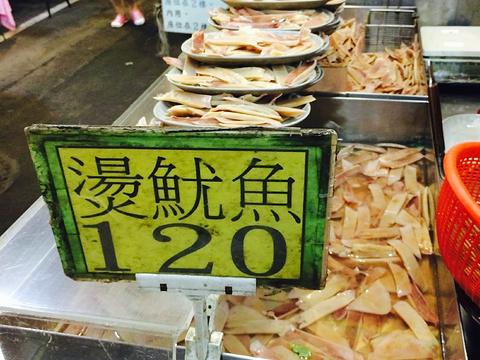 加贺鱿鱼大王旅游景点图片