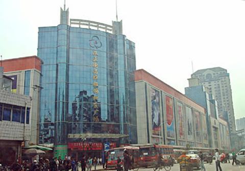 汉正街品牌服饰批发广场