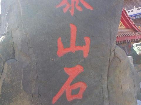 九华山公园旅游景点图片