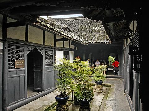 郭沫若故居旅游景点图片