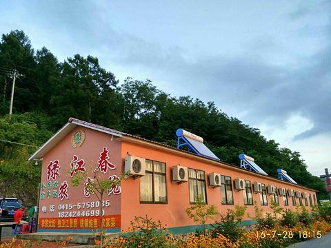 绿江春农家院