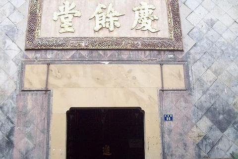 胡庆余堂国药号(大井巷店)