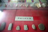诗城博物馆