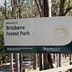 布里斯班森林公园