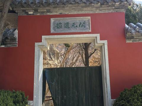 济南开元寺旅游景点图片