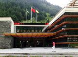 诺日朗旅游服务中心