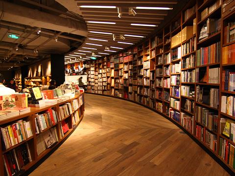 不是书店旅游景点图片