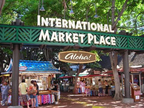 国际市场的图片