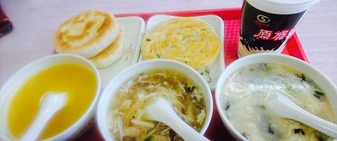 神龟馅饼(文化路餐厅)