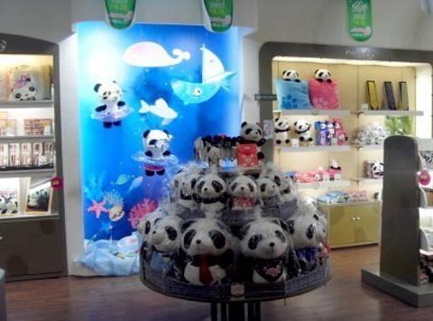 熊猫屋(锦里店)