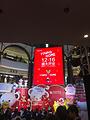 东百元洪购物广场
