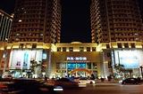 开元地中海商业广场