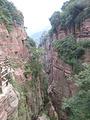 红岩大峡谷