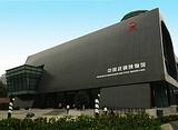 中国武钢博物馆