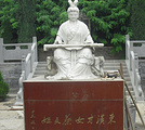 蔡文姬纪念馆