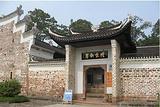 衡阳保卫战纪念馆