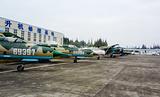 成都航空飞机博物馆