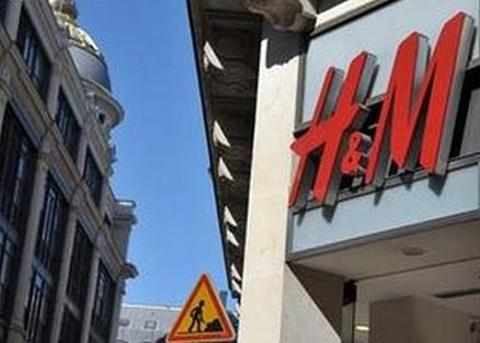 H&M(杭州百货大楼店)
