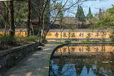 北温泉风景区
