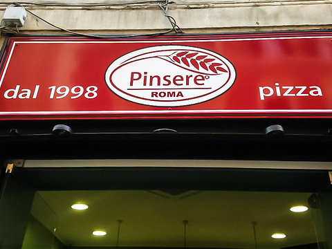 Pinsere旅游景点图片