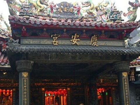 庆安宫旅游景点图片