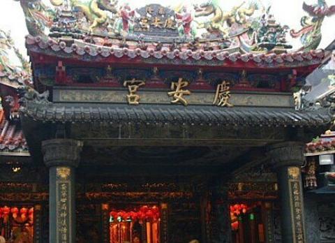 庆安宫的图片
