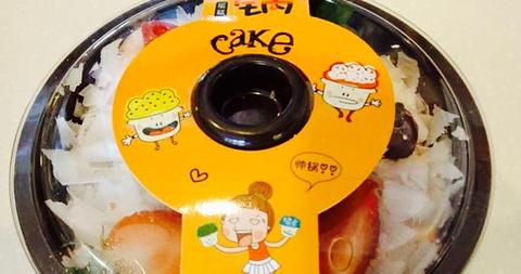 盛源蛋糕(东环路店)