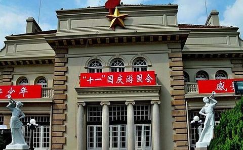 中福会少年宫