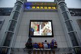 珠海百货广场