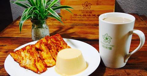 啡茶馔(桃花仑店)