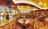 楚天粤海国际大酒店(香榭西餐厅自助)