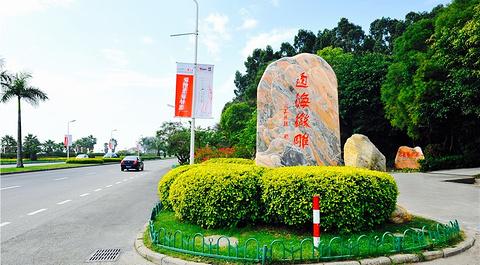许通海微雕博物馆