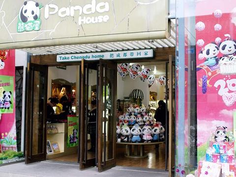 熊猫屋(宽窄巷子店)旅游景点图片