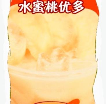 优多C(沿江路店)