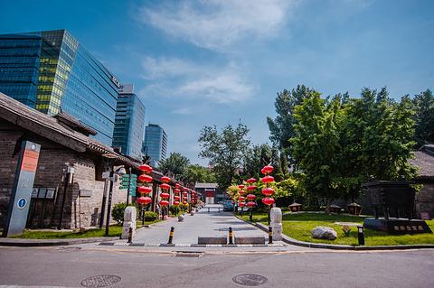 南新仓文化休息街
