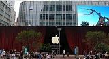 Apple Store(希慎广场店)