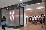 ZARA(港汇店)
