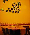 El Gato Cafe