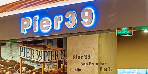 PIER39(嘉里中心店)