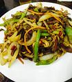 蒙古艾丽农家菜