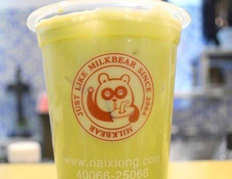 奶熊奶茶店(星沙店)
