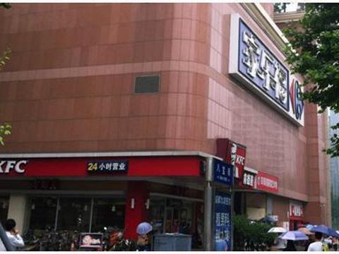 家乐福(八宝街店)旅游景点图片