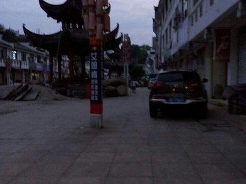 民俗风情街旅游景点图片