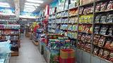 海南特产超市