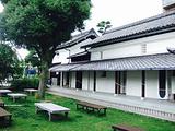 浜屋敷 (吹田歴史文化まちづくりセンター)