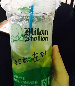 米蘭站(琼中分店)