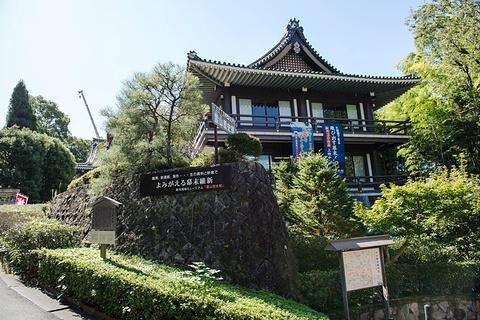 灵山历史馆