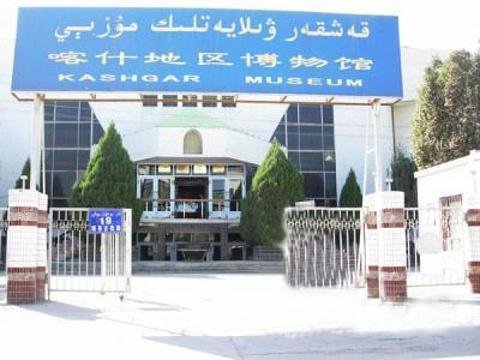 喀什博物馆旅游景点图片