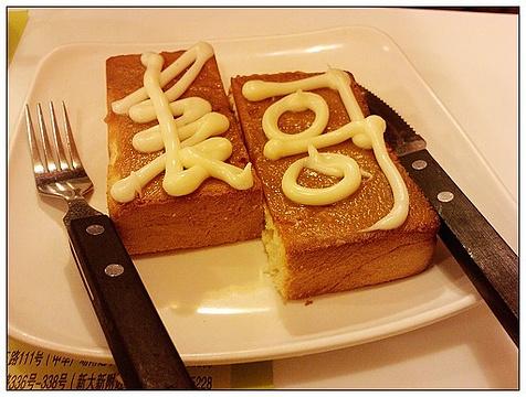 表哥香港茶餐厅(中山四路店)